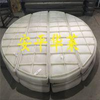ptfe丝网除沫器 丝网破沫器 F4针织网垫 网块厂家直销标准型网