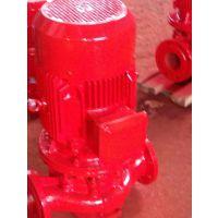 上海登泉多级消防泵XBD喷淋泵立式消火栓泵
