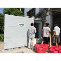 果蔬真空预冷机,水果蔬菜保鲜运输的专家