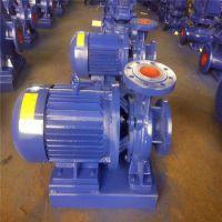 新玛泵业热销ISW50-200管道l离心泵