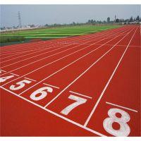 承建学校运动场13mm混合型塑胶跑道面层供应操场跑道环保耐磨材料