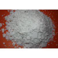批发山东聚合硫酸铝,巩义帝鑫,聚合硫酸铝最新批发价格