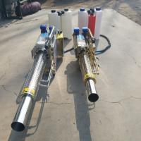 农用烟雾机厂家 农用大功率烟雾机植保 小型弥雾机