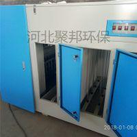UV光解废气处理设备@等离子净化器生产厂家@环保设备