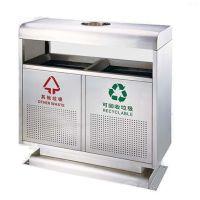 北京果皮箱厂家 定制不锈钢垃圾桶 户外分类垃圾桶批发