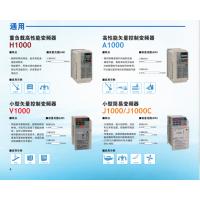 专业营销YASKAWA/安川CIMR-E7B4022水轮机调速器性价比高