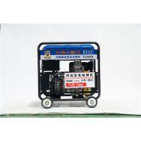 380V三相300A柴油发电机焊接机品牌