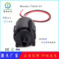TS4501冷水机微型直流水泵