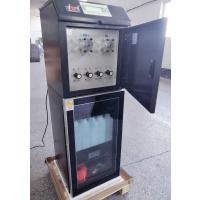 LB-803K水质自动采样器AB桶 混合采样型 新标准采样