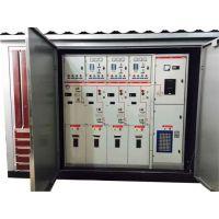 共鸿供应 充气式GHRM-12定制 高压开关柜 充气柜 10KV开关柜 配电柜