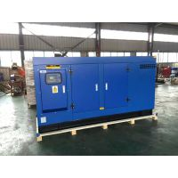 便携式12个千瓦柴油发电机组