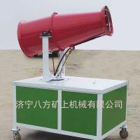 厂家直销杰卓除尘喷雾机 移动式远程雾炮机 型号齐全
