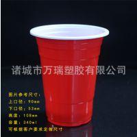 生产一次性塑料杯子的厂家 QS认证 食品级饮料杯