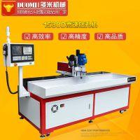多米供应高精度数控钻孔机 多功能自动钻床 高速钻床厂家直销
