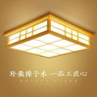 西安和室灯具厂家 日式复古落地灯实木格子灯 禅意壁灯 和室灯木质+纸质定制