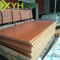 雄毅华优质橘红色电木板 加工电箱绝缘材料 整板来图任意加工定制