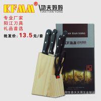 厨具六件套 阳江厂家批发功夫妈妈不锈钢刀具套装木座礼品套刀