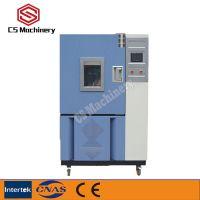 ASTM1149标准 CS-6080 臭氧老化试验机 诚胜仪器