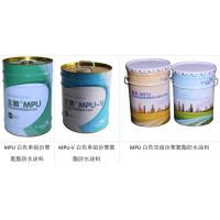 MPU白色单组份聚氨酯防水涂料