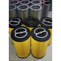 捷能汽轮机过滤器滤芯 ZALX180x400-MDC1