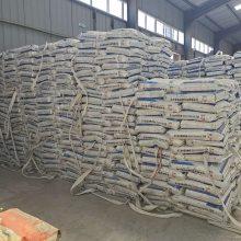 混凝土灌缝胶 楼板缝灌缝胶厂家 新益