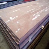 耐磨钢板_舞钢正品(图)_耐磨钢板切割加工