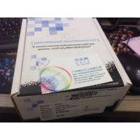 广州亮化化工供应奥利斯他标准品,cas:96829-58-2,100mg,有证书