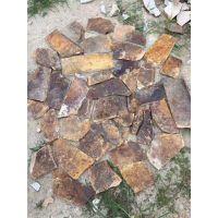 YIJUN/依君 天然板岩文化石 海豹皮色石材 不规则冰裂纹乱形 高档景观装修材料