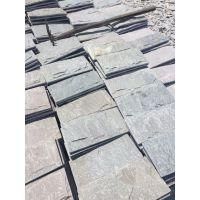 YIJUN/依君 天然板岩 黄木纹蘑菇石 黄色白色粉色青色 多种尺寸任选 外墙石材