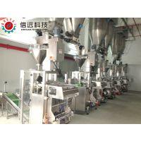 饲料大袋25kg颗粒定量半自动包装设备厂家、颗粒饲料生产设备
