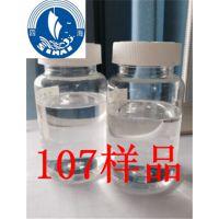 有机硅密封胶RTV原材料 107室温硫化硅橡胶 1500CS透明硅胶