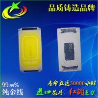 厂家直销led贴片5730白光灯珠高压0.5W芯片2835led3030高亮灯珠