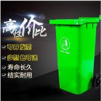 重庆环卫垃圾桶新报价