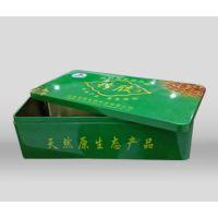 蜂胶保健品铁盒包装马口铁罐 礼品通用包装盒厂家