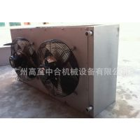 供应高至塑料泡沫烘房烘干专用散热器