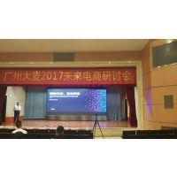 p4led电子显示屏 酒店婚庆会议室全彩显示屏led 舞台高清led全彩大屏幕 室内电子屏