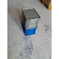 上海通用 汽车塑料物流箱 汽车周转箱 欧标对翻盖塑胶箱 PP料