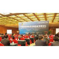 2018中国西部国际线缆线材及设备展览会