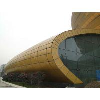 特殊造型外墙铝蜂窝板外墙板定做厂家