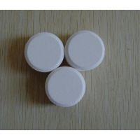 辽宁消毒氯片价格|阜新消毒氯片多少钱|-豫润