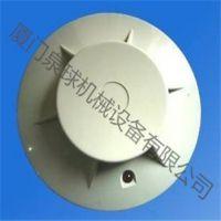 4B-DHM探测器防水盒底座517.050.051