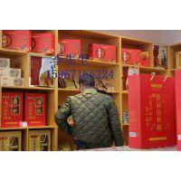 杭州姚生记百年经典姚生记食品专卖店