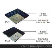内蒙古矿用PVC整芯输送带,阻燃运输带,山东输送带生产厂家