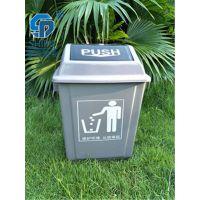 重庆江北塑料弹盖垃圾桶 办公室大号垃圾桶厂家直销
