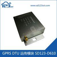 一二三物联网 四频段 工业级DTU GPRS 远传模块