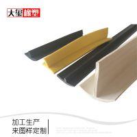 T型彩色封边密封条家具封边橡胶条各种规格pvc胶条加工定制