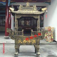 村庄小庙铸铁香炉那里定做,庙门前插香长方形香炉购买厂家。