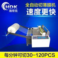 钢化膜裁切机绝缘纸裁片机铜箔切片机PVC裁断机不干胶贴纸裁切机
