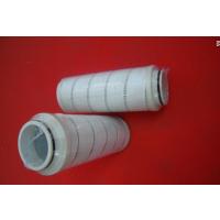 聚结滤芯PALL1202845,高效滤油机滤芯