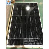 鑫鼎盛XDS-M-280 高效多晶硅组件 电站板 A级太阳能光伏电池板分布式组件